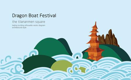 Il Dragon Boat Festival