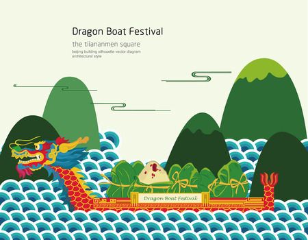 The Dragon Boat Festival 向量圖像