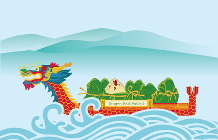 The Dragon Boat Festival  イラスト・ベクター素材