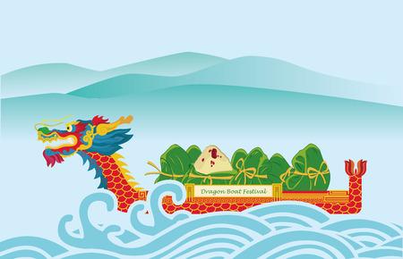De Dragon Boat Festival Stock Illustratie