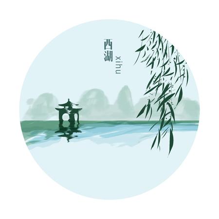 West Lake Hangzhou illustration
