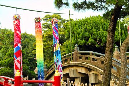 가마쿠라, 일본에서 발 다리에 의해 화려한 일본 windsock.