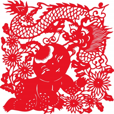 One of the Chinese zodiac signs  Dragon  Vector