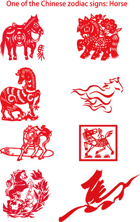 One of the Chinese zodiac signs - Horse made by paper cut  Vector