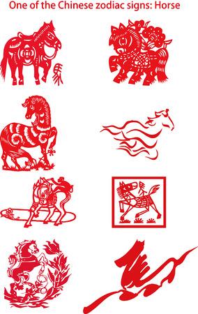 cortes: Uno de los signos del zodiaco chino - caballo realizados por corte de papel