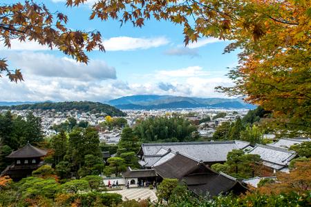 silver maple: Chisen-kaiyushiki, Pond-stroll garden in Ginkaku-ji temple in Kyoto, Japan.