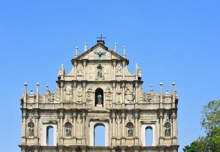st pauls: facade of St Pauls, Ruins of St Pauls, Macau