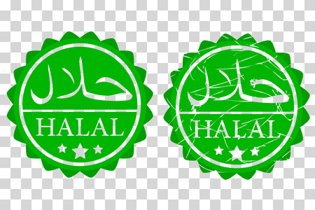 vector two style star rounded sign halal (not allowed to eat and drink for islam)
