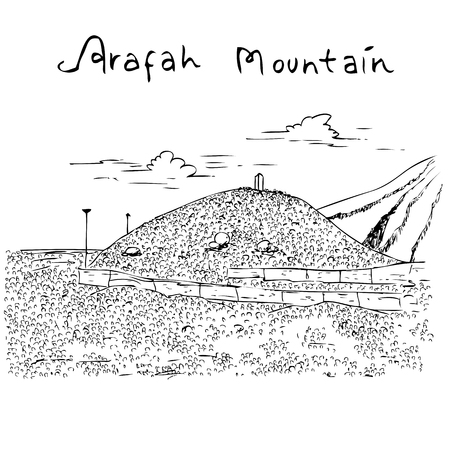 vector sketch of arafah mountain or hill Saudi Arabia