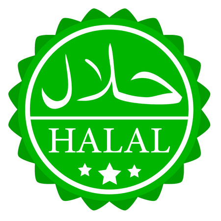 rounded sign halal (not allowed to eat and drink for islam)