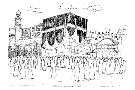 vector sketch of Kaaba in Mecca Saudi Arabia