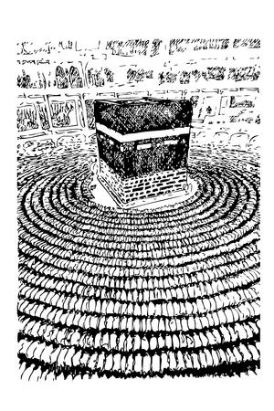 Vector Manual simple sketch top view of Kaaba in Mecca Saudi Arabia