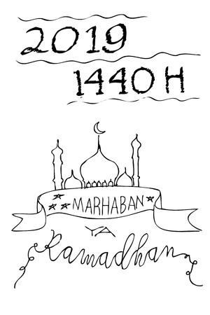 Vector Manual Draw Sketch Template Greeting Marhaban, Welcom Ramadhan 2019