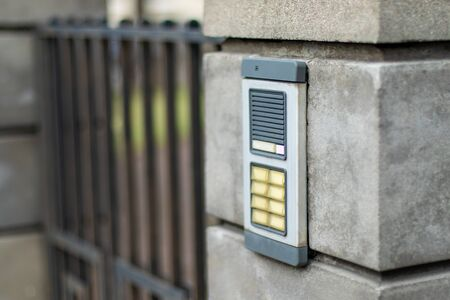 Intercom on a stone fence, intercom on the street waterproof