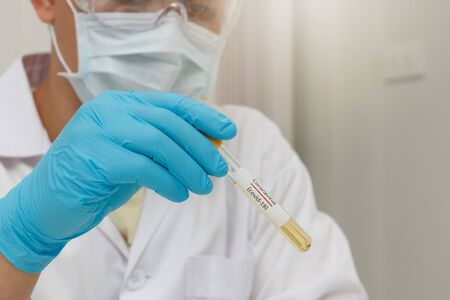Research and development concept, Laboratory scientist researching covid-19(corona virus) vaccine at laboratory.