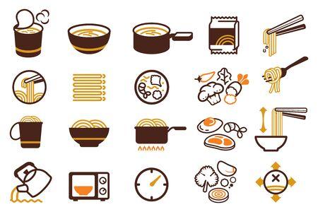 Rice stick Instant noodle product. Stock Illustratie