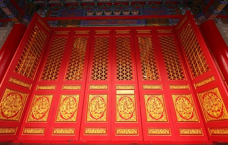 Red Temple gate