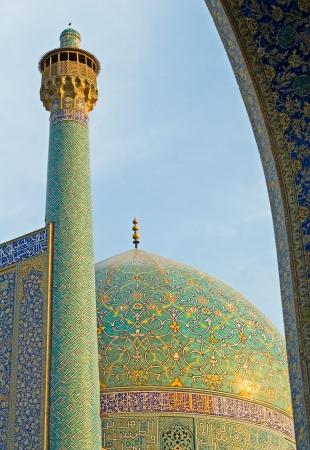 imam: Imam Mosque, Isfahan, Iran