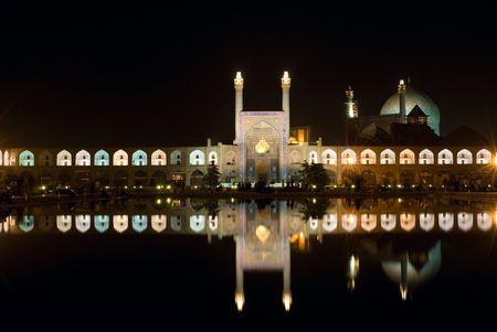 imam: Imam Square at night, Isfahan, Iran