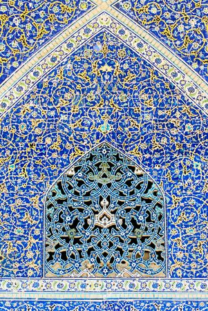 moslem: tiled background, oriental ornaments from Isfahan Mosque, Iran Stock Photo