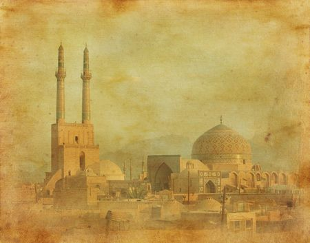 vintage image of Yazd, Iran Stock Photo - 2587226