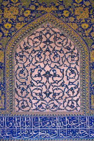 fond carrelé, ornements orientaux mosquée d'Ispahan, en Iran Banque d'images