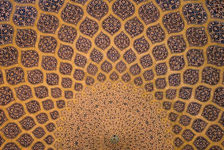 cor: Dome of the mosque, oriental ornaments from Isfahan, Iran Stock Photo