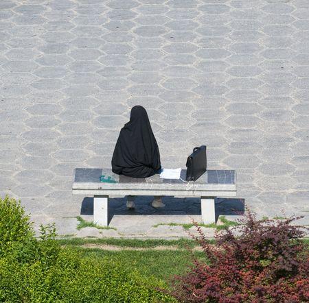 iranian business woman Stock Photo - 2642707