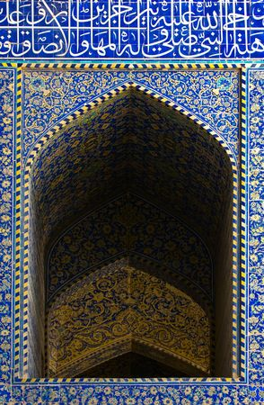 arabic  style: tiled background, oriental ornaments from Isfahan Mosque, Iran Stock Photo