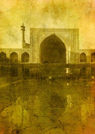 imam: vintage image of imam mosque, isfahan, iran Stock Photo