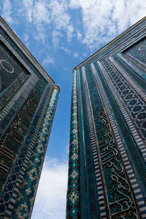samarkand: Blue tiled facades of Shahi-Zinda Necropolis, Samarkand, Uzbekistan