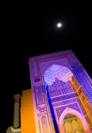 mausoleum: Gur Emir Mausoleum at night, Samarkand, Uzbekistan