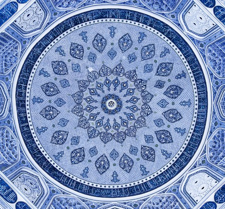 Dome of the mosque, oriental ornaments from Samarkand, Uzbekistan Stock Photo - 4386405