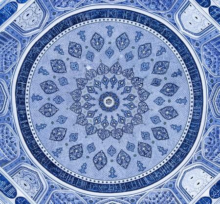 samarkand: Dome of the mosque, oriental ornaments from Samarkand, Uzbekistan