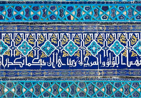 blue mosque: Tiled background with oriental ornaments