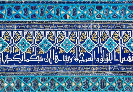 Tiled fond avec ornements orientaux