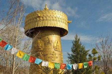 lamaism: the biggest tibetan prayer wheel in the world, shangri-la, china Stock Photo