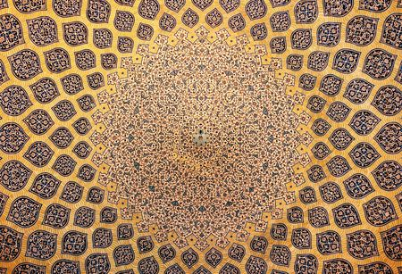 fresco: Dome of the mosque, oriental ornaments from Isfahan, Iran Stock Photo