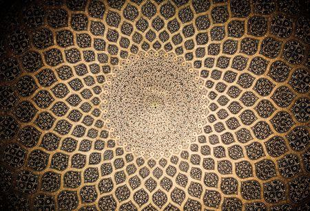 mezquita: C�pula de la mezquita, adornos orientales de Isfah�n, Ir�n Foto de archivo