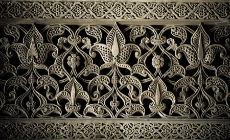 iran: Tiled background with oriental ornaments