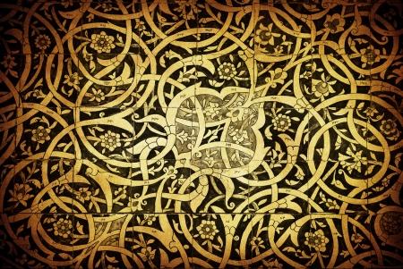 eastern: Tiled background, oriental ornaments from Uzbekistan  Stock Photo