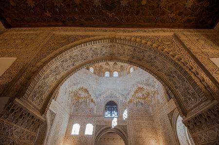 Interior of Alhambra Palace, Granada, Spain Stock Photo - 14141269