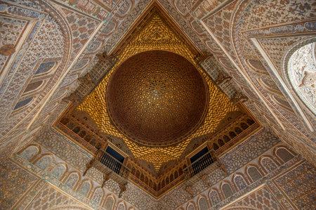 Interior of Royal Alcazars of Seville, Spain Stock Photo - 14223670