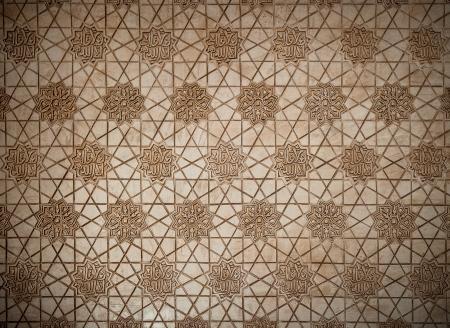 Interior of Alhambra Palace, Granada, Spain Stock Photo - 16246585