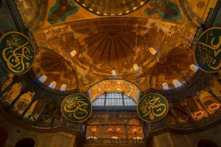 hagia: Interior of Hagia Sophia, Istanbul