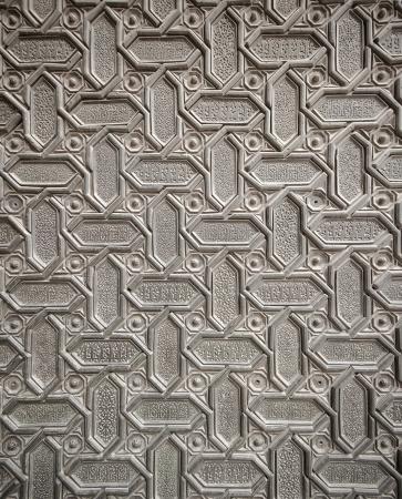 andalusian: ancient andalusian doors Stock Photo
