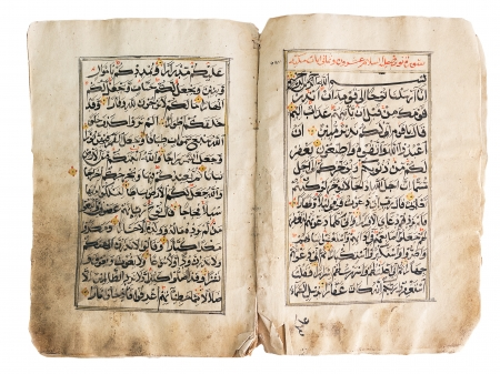 quran: Old quran book over white background