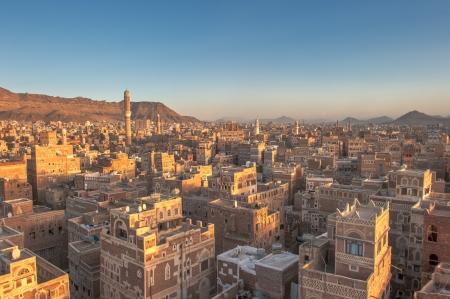 yemen: Panorama of Sanaa, Yemen