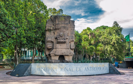 Entrance to the National Museum of Anthropology in Mexico city 에디토리얼