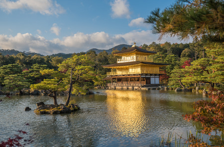 rokuonji: Kinkaku-ji buddhist temple Golden pavilion, Kyoto, Japan Stock Photo